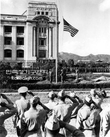 Japan Surrenders WWII