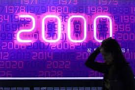2000 NUEVAS HERRAMIENTAS PARA EL COMERCIO ELECTRONICO