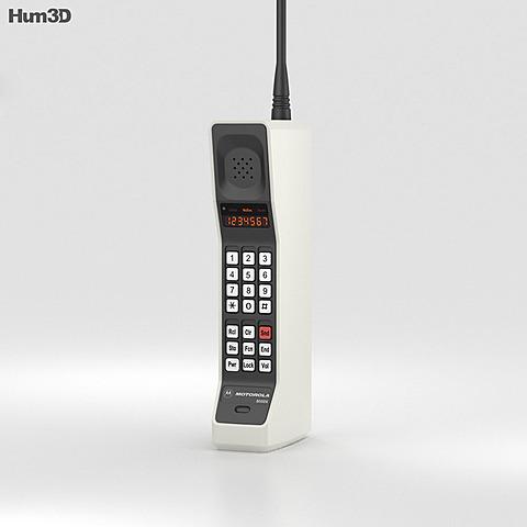 El primer telefono móvil fue el DynaTAC 8000X