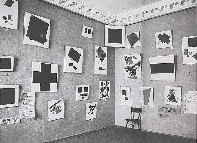 Последняя футуристическая выставка картин «0,10»