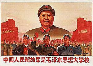 Revolució cultural de  Xina