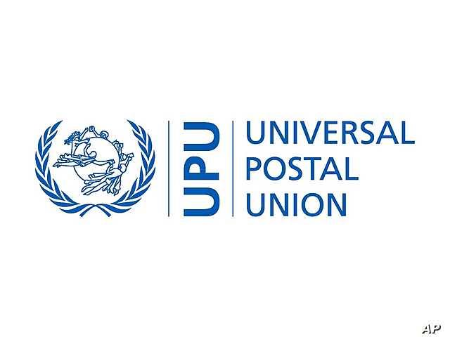 The Universal Postal Union.was established