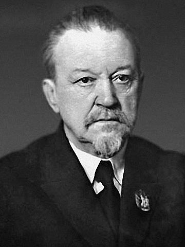 Дмитрий Николаевич Ушаков