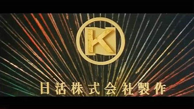 Productora Nikkatsu