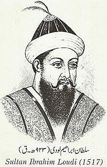 Ibrahim Lodhi (Lodhi Dynasty)