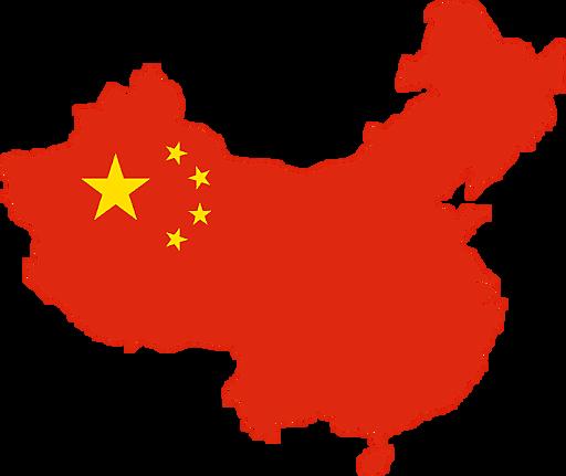 Cases of pneumonia in China