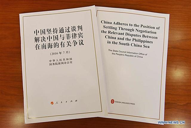 China Publishes a white paper