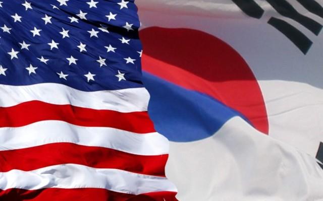 Japanese surrenders south Korea to US