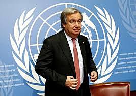 ONU da por agotada su gestión de buenos oficios