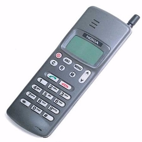 Primer modelo digital  de Nokia