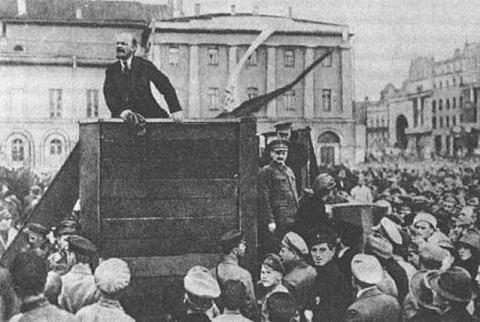 Revolución Bolchevique en Rusia
