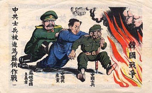China invade Corea