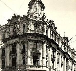 Se estableció el Banco de Avío.