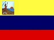 Bandera de la Independencia