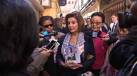 Nancy Pelosi visits San Francisco's China Town to encourage visitors.