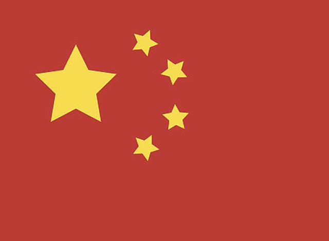 Les chinois alertent sur la maladie