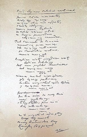 """Józef Wybicki writes """"Mazurek Dąbrowskiego"""", the national anthem of Poland - 1797r."""
