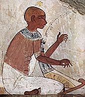 MÚSICA EN EGIPTO.