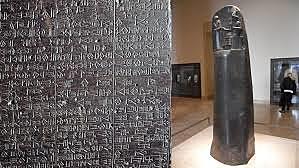 1800 a.c.
