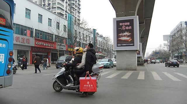 Cas de « pneumonie virale » constatés à Wuhan en Chine