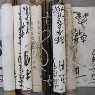 Escritura. Caligrafía. Libros. Invención del papel y la imprenta: China y Japón timeline
