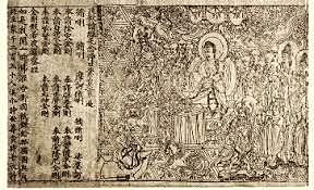 Dinastía Tang; El Sutra del Diamante: China