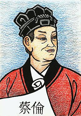 Dinastía Han: Invención del papel; China