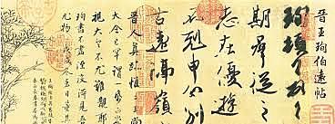 Dinastía de Shang: caligrafía china