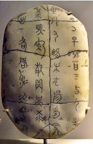 Dinastía Shang: la escritura china
