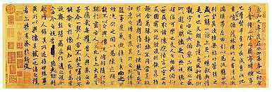 Dinastía Xia: la escritura chinaa