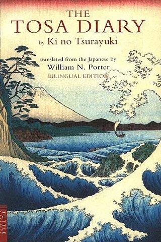 Período Heian: Literatura de Japón