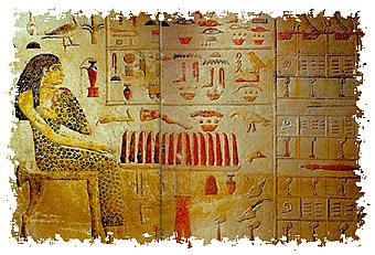 La educación en el Antiguo Egipto
