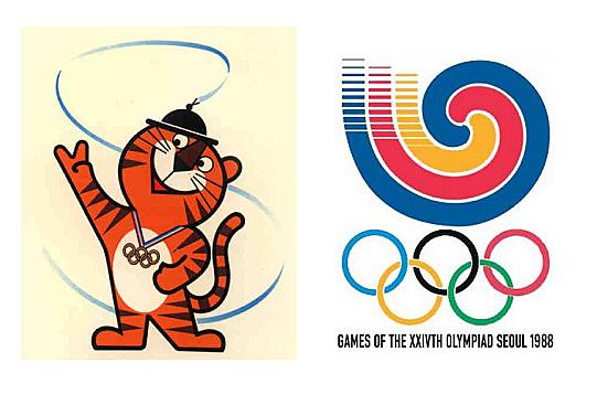 Juegos Olímpicos en Seúl