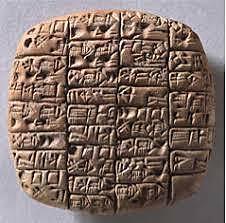 Tablilla de barro originaria de Mesopotamia