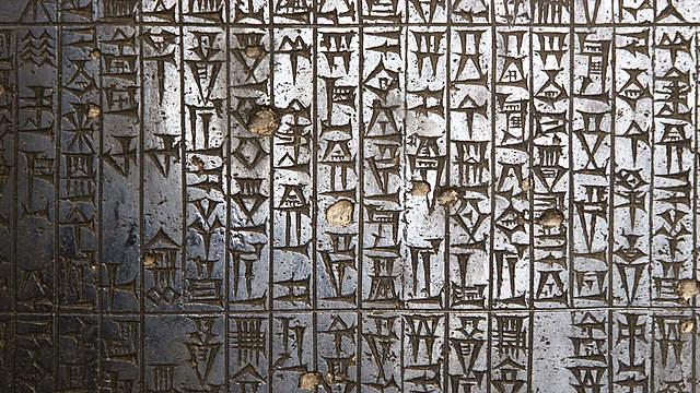 2100 A.C BABILONIA