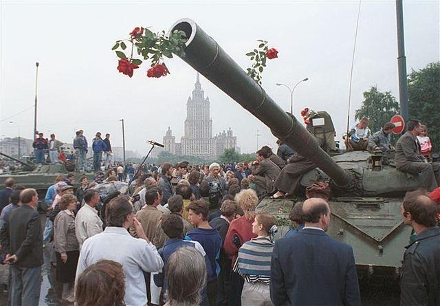 Acaba la Unión soviética (URSS) 1991