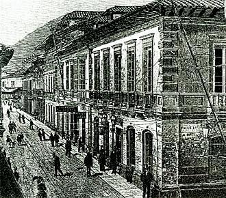 Creación de los bancos privados en Colombia.