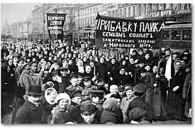 2 de março - tropas da Alemanha entram em território da Bulgária