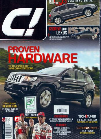 "C! Magazine ""The Long Distance Alternative"