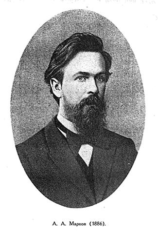 Andréi Markov