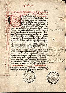 Valerius Maximum describe el  primer caso de alexia traumática.