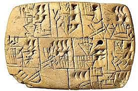 La Edad Antigua (3 000 a.C.  - siglo V d.C.)
