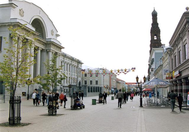Kazán, fundación de la ciudad.