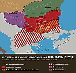 Tropas Alemãs ajudam a Bulgária