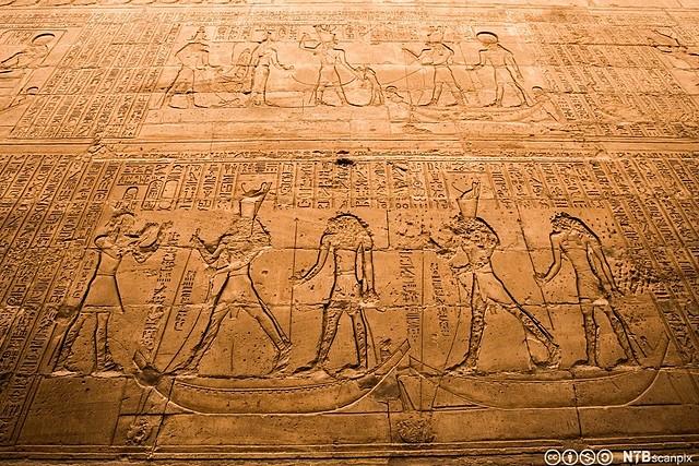 Mesopotamia [Første sivilisasjon]