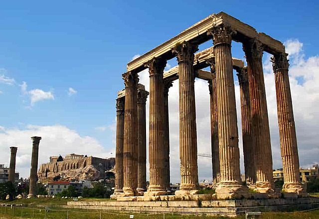 Gammle Athen