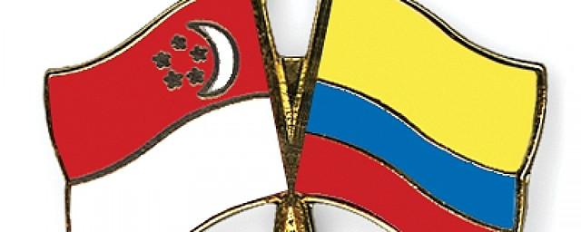 Acuerdo entre Colombia y Singapur