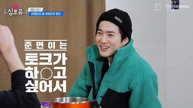 Junmyeon Heart4U Episode 17 [air date]