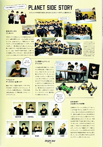 [KJM] EXO-L Japan Official Book Vol. 5