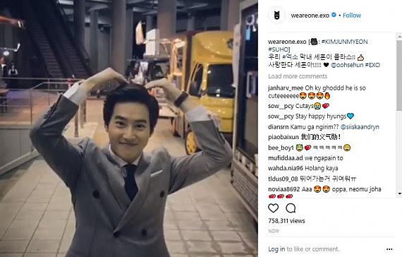 [KJM] Exo Instagram update